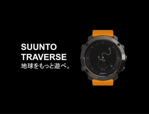 SUUNTO TRAVERSE – FISHING